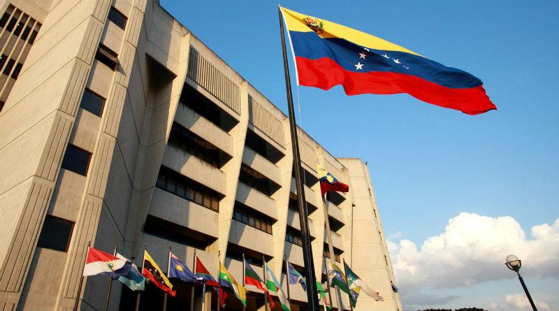 Presidente Maduro asistirá al acto de apertura judicial 2018 del TSJ