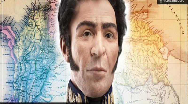 Hace 201 años Simón Bolívar fue juramentado como Presidente de Venezuela